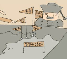 [세상읽기] 이러다간 중·러에 동해길 뺏긴다