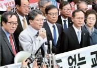 """조희연, 자사고 6개교 취소 … 교육부 """"시정명령 내릴 것"""""""