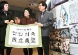 """""""안중근·이상화 정신 되새기자"""" 대구 시민단체들 손잡아"""