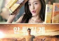 광고 한류, 중국인 마음 녹인다