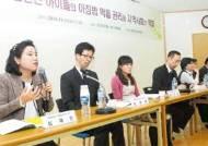 """""""천안 어린이 10명 중 1명은 주 4일 아침밥 걸러"""""""
