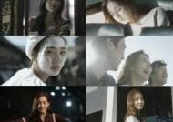 토이 7집 '세 사람' 뮤직비디오 여주인공 김유미…얼굴보니 '감탄이 절로'