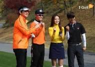 J 골프, '루마썬팅 그렉노먼배 2014 스타구단 골프리그' 19일 밤 11시 첫 방송