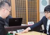 [문용직의 바둑 산책] 한국 바둑, 중국 누르고 2년 만에 세계 정상 서다