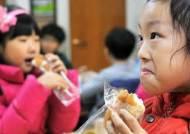 학교 조리사·영양사 파업 … 급식 대신 빵