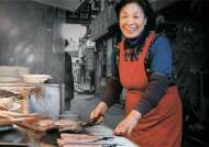 [맛있는 월요일] 시간을 먹다 ⑥ - 동대문 생선구이골목