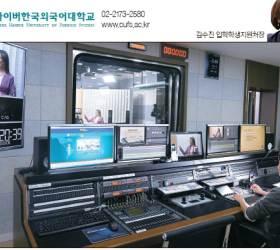 사이버한국외국어대학교, 1대 1 전화 회화수업 … 외국어 특화
