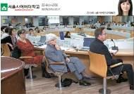 서울사이버대 1년 4학기제 도입, 조기졸업 길 넓혀