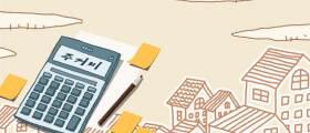 [세상읽기] 집값이 아니라 주거비를 따져라