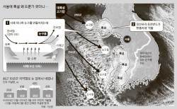 [<!HS>강찬수<!HE>의 <!HS>자연<!HE>, <!HS>그<!HE> <!HS>비밀<!HE>] 서울 오던 눈폭탄, 옹진반도서 힘 다 빠진다