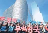 삼성전자 새 역사 '750억 달러 수출탑'