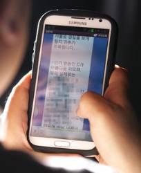 '4000억 비자금설' 밝혀져 재계 필독서 … 연예인 X파일로 된서리