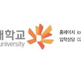 동국대학교, 가·나군 수능 100% 모집…인문·자연계 영어 30% 반영