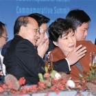 [사진] 박 대통령, 아세안 10개국 정상들과 만찬
