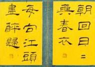 일본서 돌아온 문화재 '데라우치 문고' 분석 … 서화·간찰 책 2권