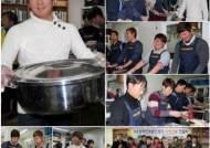 김승혁·박일환 등 KPGA 선수들 무료 급식 봉사활동