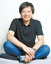 세계 시장서 삼성 위협하는 중국의 <!HS>스티브<!HE> <!HS>잡스<!HE>