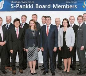 신한금융그룹, 2년 연속 DJSI 월드지수 편입 … 외국은행도 벤치마킹하는 혁신 경영
