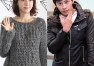 """박한별 정은우 열애, """"군 복부중인 세븐 결별 기사로 회자 되는것 원치 않았다"""""""