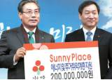 한국남동발전 114개 팀 2000명, 지역사회 맞춤 봉사