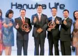 한화생명, 베트남 이어 중국·인도네시아 보험시장 진출