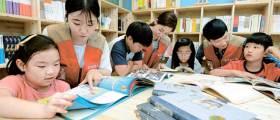 롯데홈쇼핑, 전국 복지시설 23곳에 '작은도서관' 선물