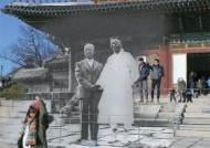 광복 70년, 새로운 대한민국