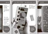 [J Report] 신개념 스마트폰 무한 혈투 예고