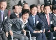 박근혜 대통령 달라진 대기업관