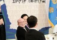 """""""남북회담 열리면 정상회담도 논의"""""""