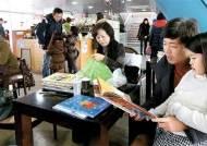 13년째 특수학교 못 세운 서울, 당신 자녀라면 …