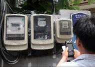 전기요금 납부일 선택 확대, 단 자동이체 고객만 가능…왜?