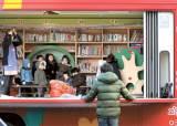 택시 배달, 엄마 강사 … 시민이 가꾼 행복도서관