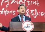 """김무성 """"모든 당력을 경제살리기에 쏟겠다"""""""