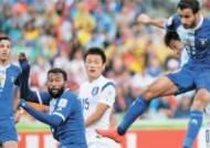 진땀 흘린 한국 축구, 찜찜한 8강