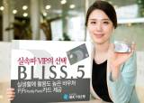 IBK기업<!HS>은행<!HE>, 저렴한 연회비에 프리미엄 서비스 제공하는 카드 출시