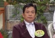 임영규, 업무방해 혐의로 집행유예 선고... 사건 사고 경력만 '전과 9범'