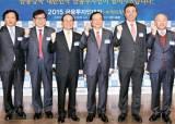 [사진] 여의도 63빌딩서 '2015 금융투자인대회'