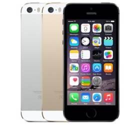 KT, 아이폰5S 지원금 대폭 상향…<!HS>단통법<!HE> 규제 벗어났다