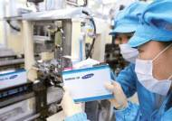 삼성, 바이오제약·자동차용전지 … 미래먹거리 사업에 속도 낸다