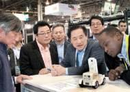 LG유플러스, 가전과 자동차 연계 … 탈통신 사업 다각도 추진