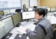 두산, 신재생 에너지 연료전지 사업에 승부수
