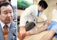 """타워팰리스 다운계약 의혹에 … 이완구 """"세금 정상 납부"""""""