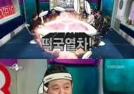 """에로영화 감독 봉만대 '떡국열차' 만든다 """"김구라 주연"""" 코미디물"""