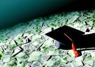 '졸업유예비' 비싼 학교 연세대·이화여대·건국대 순