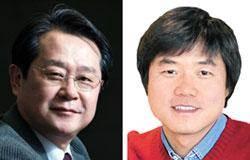 김교준 편집인·나영석 PD 연세언론인상