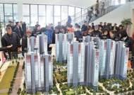부동산 3법 효과 … 서울 아파트 매매 9년내 최대