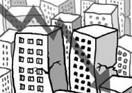 """국내 기업 대부분 """"구조적 장기불황 우려"""""""