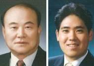 [인사] 화천기계 조규승 부회장, 권형석 사장