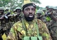 나이지리아 보코하람, IS에 충성 맹세…IS가 이슬람테러단체 우두머리?